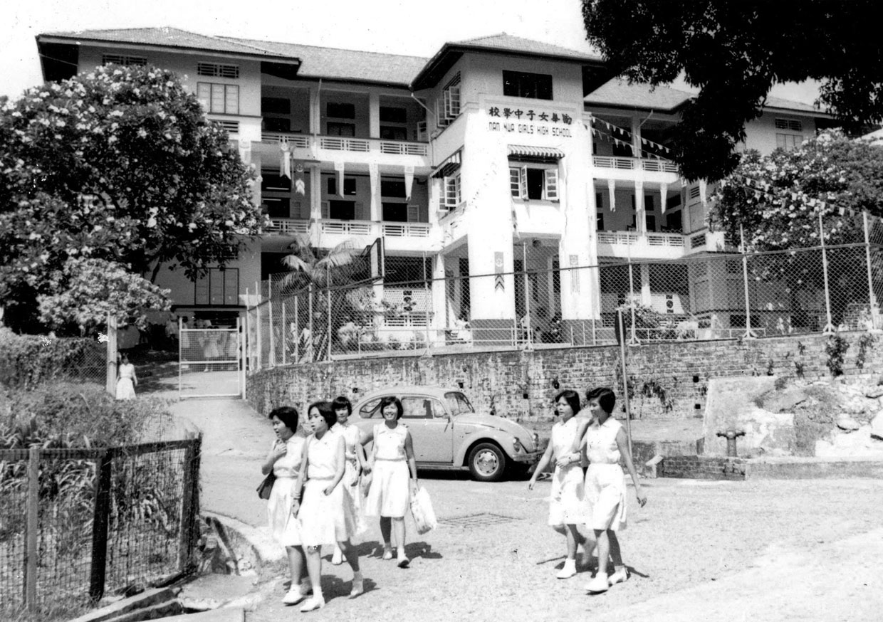 Former Nam Wah Main School at 2 Adis Road.jpg