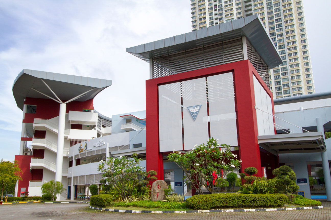 Nan Hua High School at 41 Clementi Ave 1.jpg