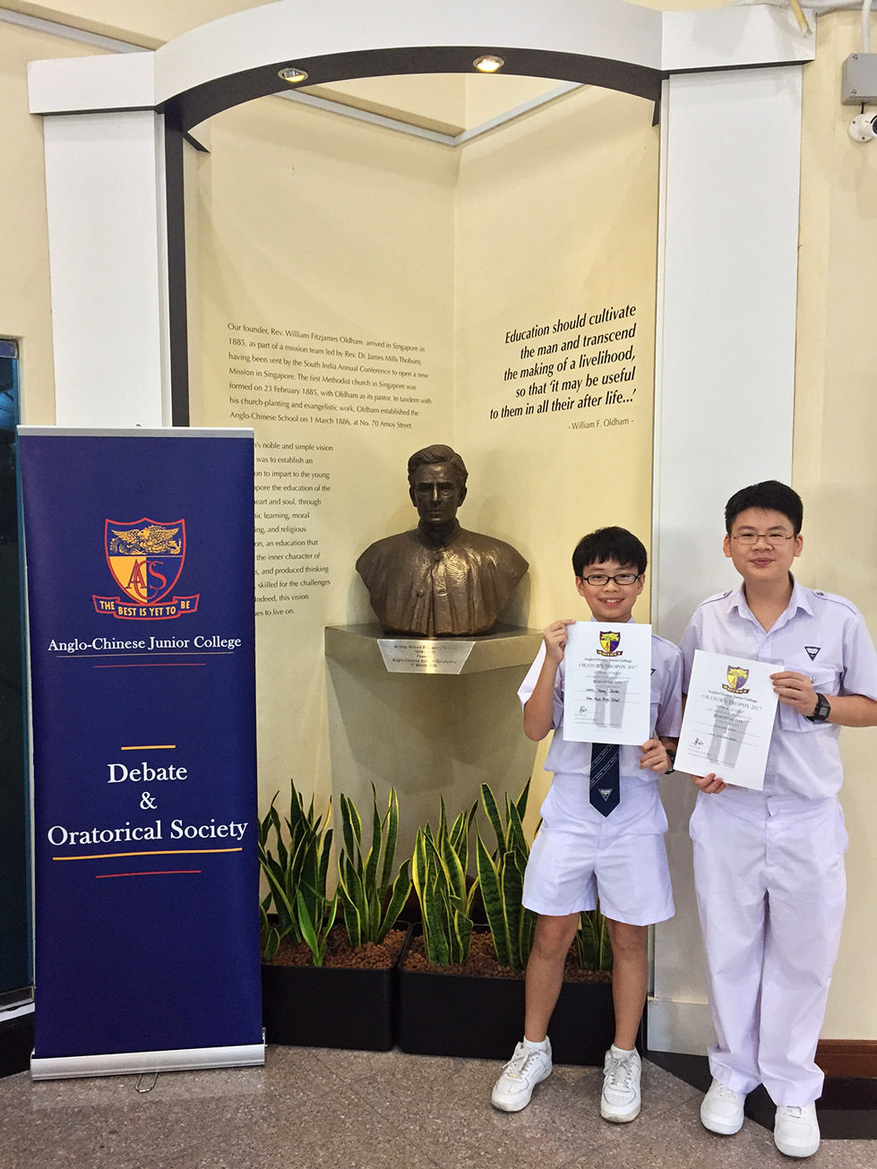 Chua-Kay-Siong-and-Lucas-Thong-Jiemin-are-the-semi-finalists-for-Orators-Trophy-2017.jpg