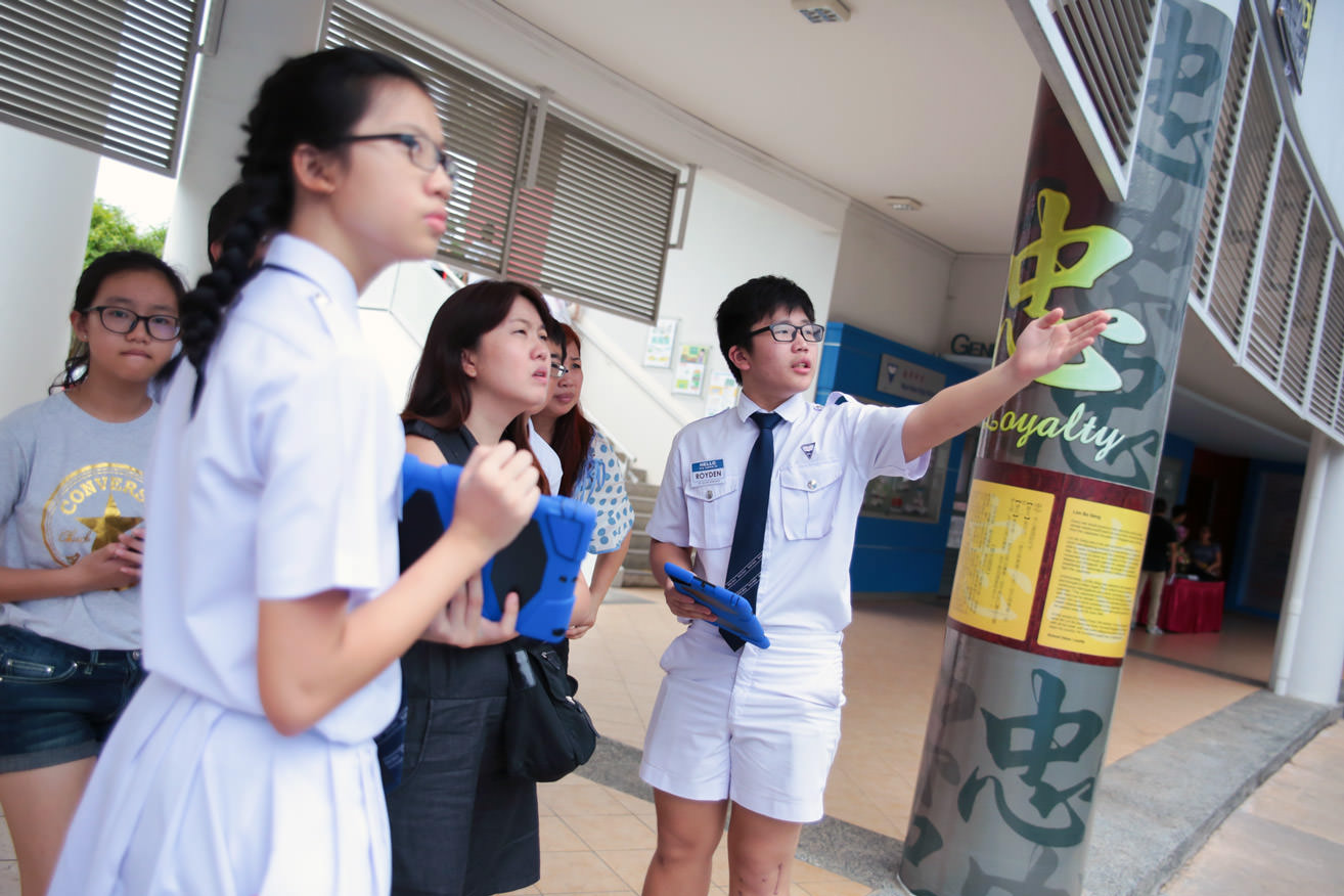 Nan-Hua-Ambassadors-bringing-guests-around-the-school-during-Open-House.jpg